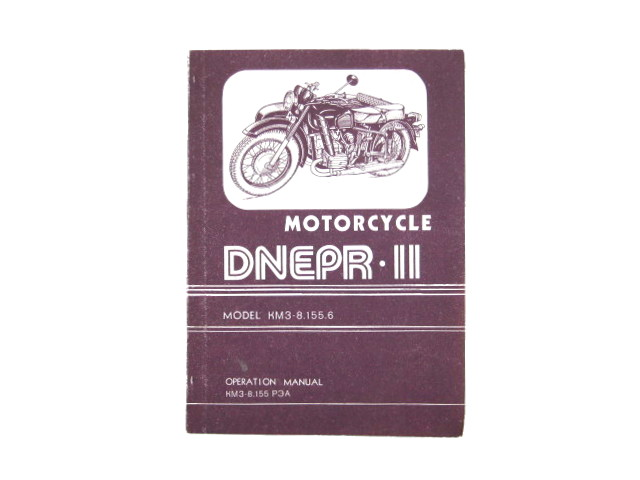 Dnepr11 Operation Manual EN – Operation Manual