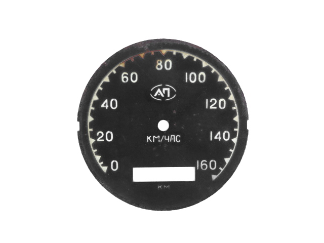 Speedometer face M-72 & Izh, SP8A (2H)