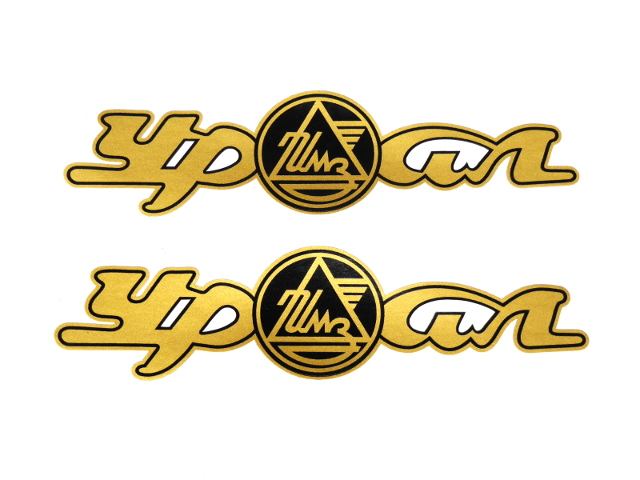 Fuel tank emblem stickers Ural, golden (EU)