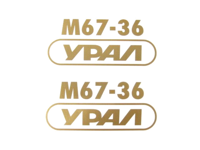 Fuel tank emblem stickers Ural M67-36, golden (EU)